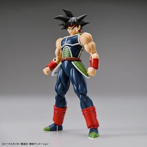 "Bardock ""Dragon Ball Z"", Bandai Spirits Figure-rise Standard"