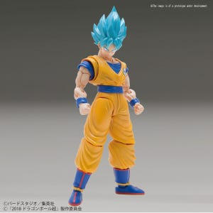 "SSGSS Goku (Special Color Ver.) ""Dragon Ball Super"", Bandai Figure-rise Standard"
