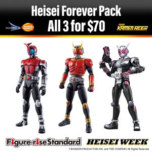 Kamen Rider Heisei Forever Bundle