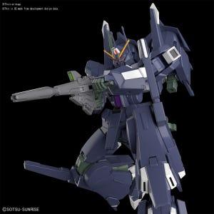 "#225 Silver Bullet Suppressor ""Gundam NT"", Bandai HGUC 1/144"