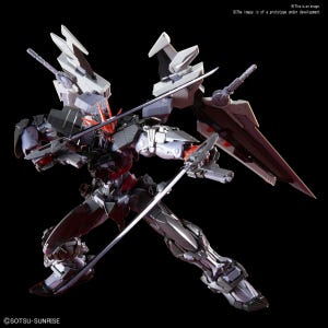 "Gundam Astray Noir ""Gundam Astray"", Bandai Hi-Resolution Model 1/100"