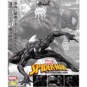 "Spider-Man (Black suit Ver.) ""Marvel"", Sen-Ti-Nel Sofbinal"