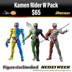 Kamen Rider W (Double Tripple) Bundle
