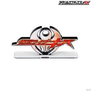 "Kiva ""Kamen Rider"", Bandai Logo Display"
