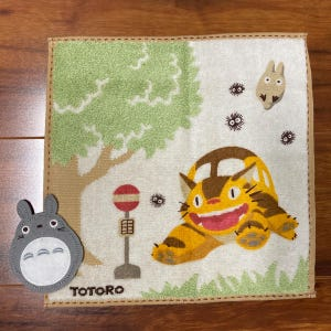 "Totoro at Catbus Station Mini Towel ""My Neighbor Totoro"", Marushin Towels"