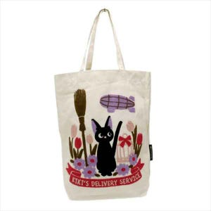 "Jiji in a field with Broom Tote Bag ""Kiki's Delivery Service"", Marushin Tote"