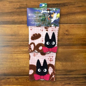 "Jiji In Front of Bakery 2 piece set (Mini/Wash) ""Kiki's Delivery Service"", Marushin Towels"