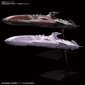 "#16 Zoellugut-Class 1st Class Astro Combat Vessel Set ""Space Battleship Yamato 2199"", Bandai Spirits Mecha Collection"