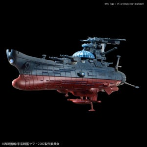 "#08 Wave Motion Experimental Ship Ginga ""Star Blazers"", Bandai Mecha Collection"
