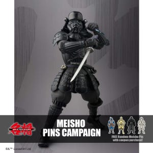 "Onmitsu Shadowtrooper ""Star Wars"", Bandai Meisho Movie Realization"