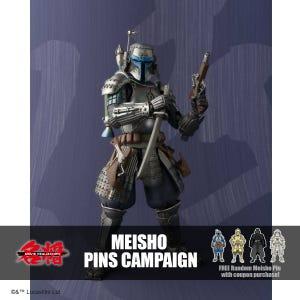 "Ronin Jango Fett ""Star Wars"", Bandai Meisho Movie Realization"