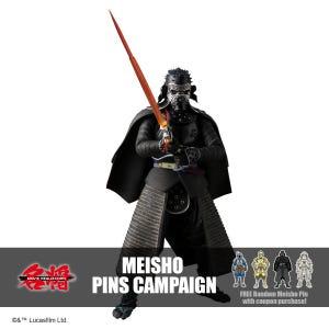 "Samurai Kylo Ren ""Star Wars Episode VII, Bandai Meisho Movie Realization"