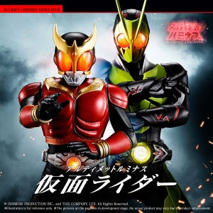 "Masked Rider Kuuga & Kamen Rider Zero-One ""Kamen Rider"", Bandai Ultimate Luminous"