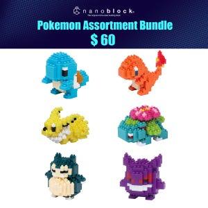 NYCC 2021 Nanoblock Pokemon Assortment Bundle