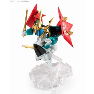 """Genryumaru """"Mashin Hero Wataru: The Seven Spirits of Ryujinmaru"""", Bandai NXEDGE STYLE"""
