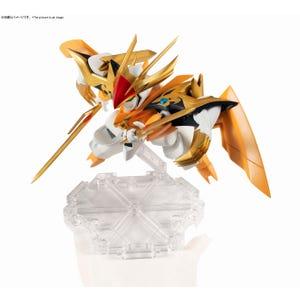 """Ryugekimaru """"Mashin Hero Wataru: The Seven Spirits of Ryujinmaru"""", Bandai NXEDGE STYLE"""