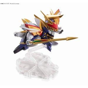 """Seiryumaru """"Mashin Hero Wataru: The Seven Spirits of Ryujinmaru"""", Bandai NXEDGE STYLE"""