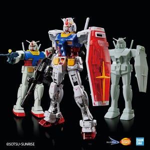 "Gunpla 40th Memorial Set ""Gundam"", Bandai Spirits HGUC 1/144"