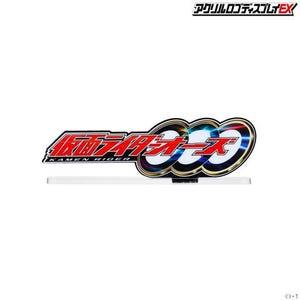 "OOO ""Kamen Rider"", Bandai Logo Display"