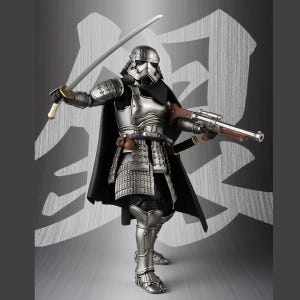 Meisho Phasma with Pin