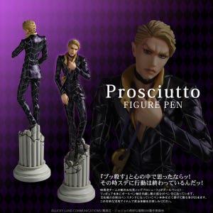 """Prosciutto """"JoJo's Bizarre Adventure"""", Sentinel Figure Pen"""