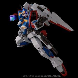 "Combine R-1 ""Super Robot Wars"", Sentinel Riobot Transform"