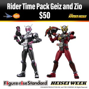 Kamen Rider Time Bundle