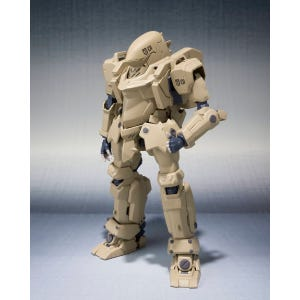 "Raiden Armor ""Gasaraki"", Bandai Robot Spirits"