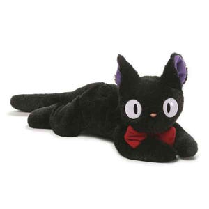 "JIJI 15"" Beanbag ""Kiki Delivery Service"", Sun Arrow Plush"