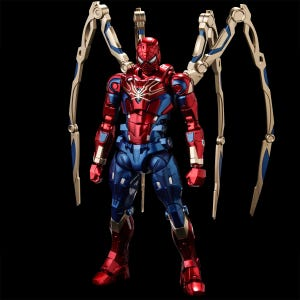 "Iron Spider ""Marvel"", Sentinel Marvel Series 2"