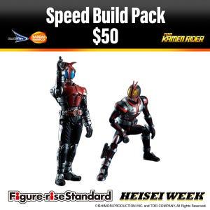 Kamen Rider Speed Build Bundle