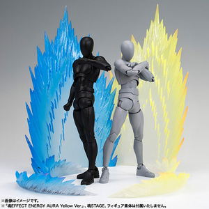 Energy Aura (Yellow ver.), Bandai Tamashii Nations