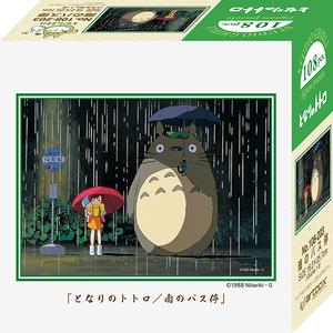 """108-203 Totoro Rain Bus Stop Petite Puzzle """"My Neighbor Totoro"""", Ensky Puzzles"""