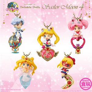 "Sailor Moon Vol. 4 ""Sailor Moon"", Bandai Twinkle Dolly"