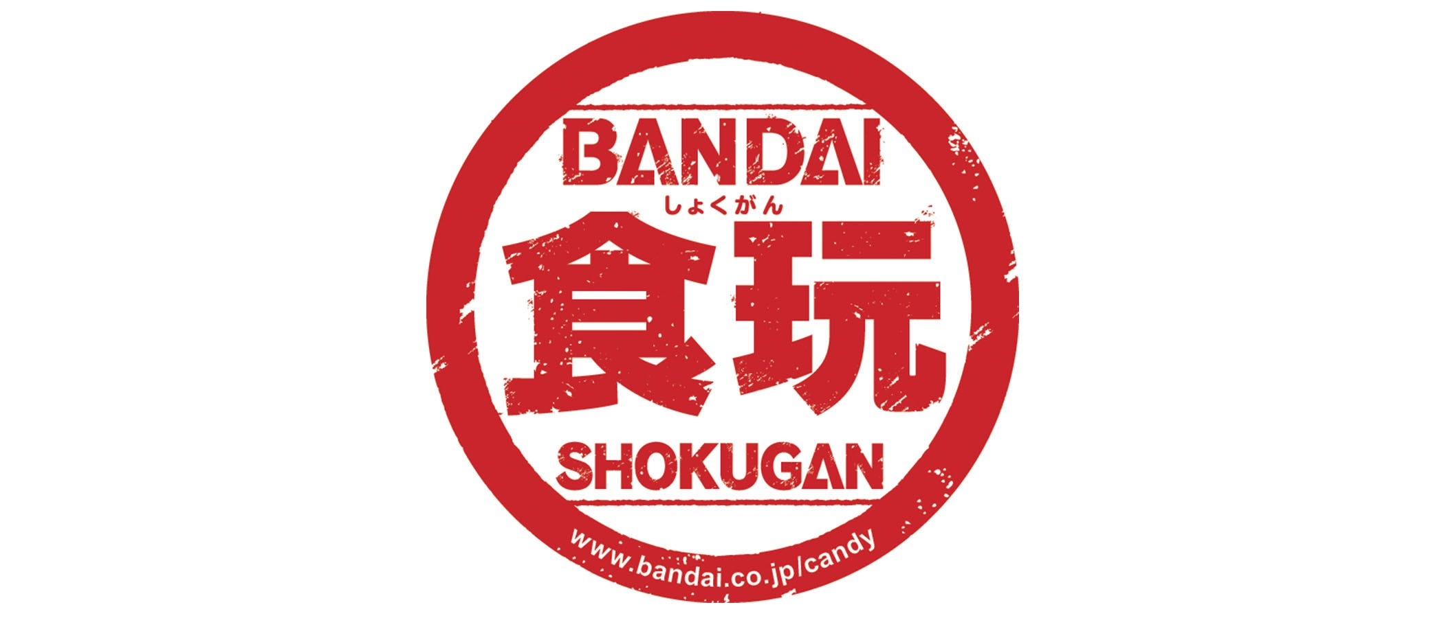 For Your Information: Shokugan