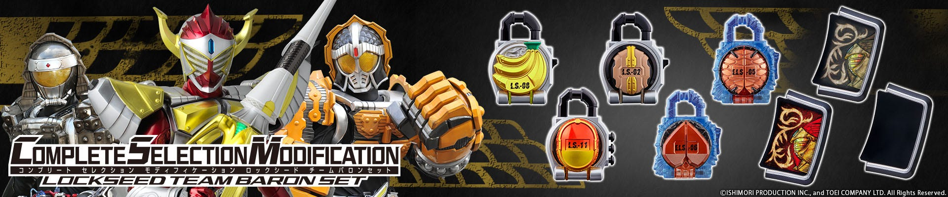 Kamen Rider Belts Coming 2021