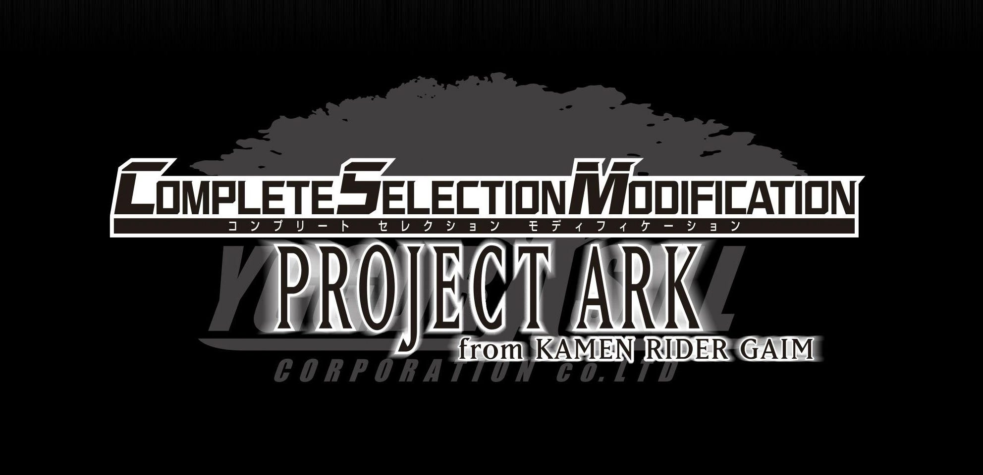 CSM Kamen Rider Gaim Project Ark Announced