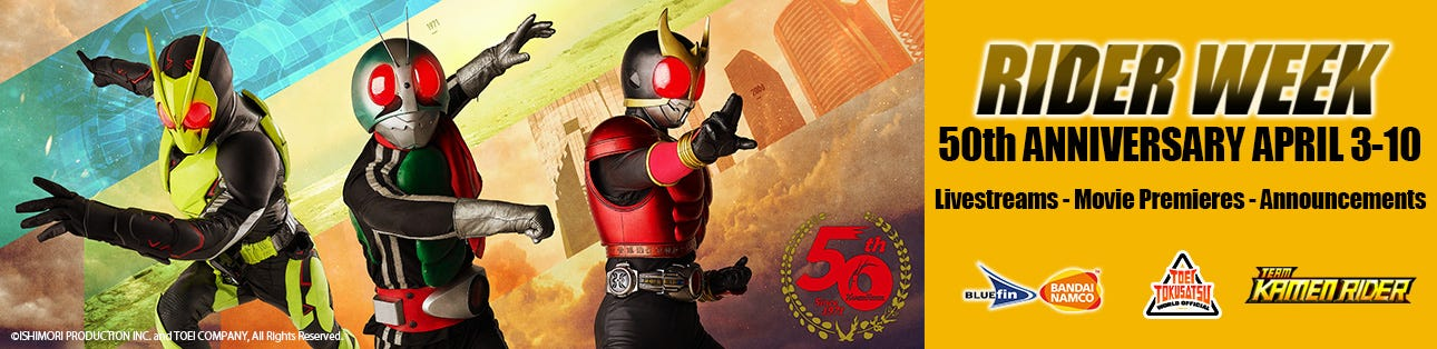 Kamen Rider 50th Anniversary Event Sneak Preview