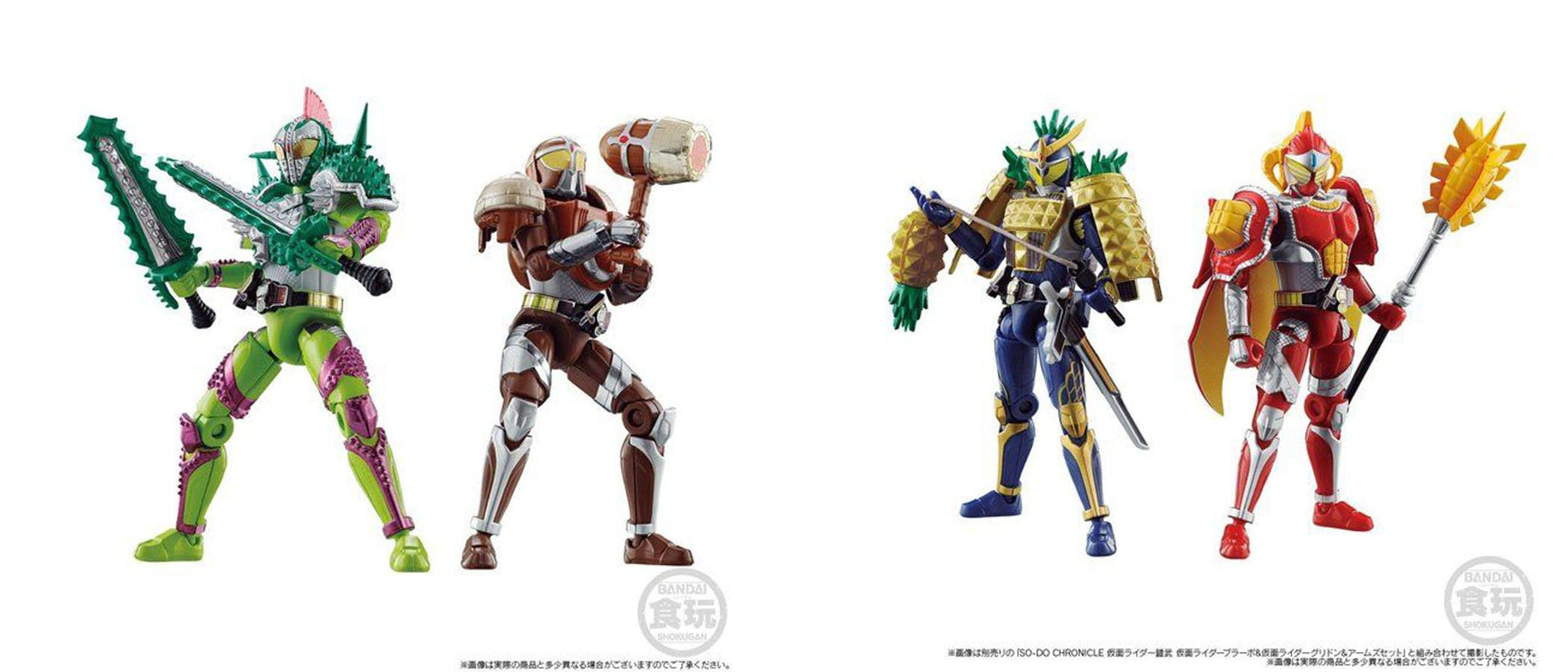 Premium Bandai USA Offers Kamen Rider from Shokugan