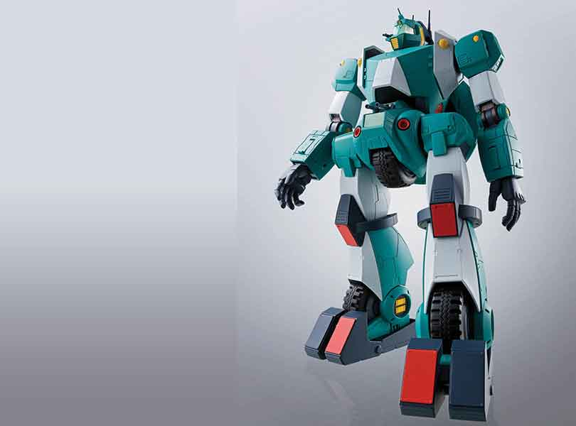 Walker Galliar from Combat Mecha Xabungle joins the Hi-Metal R Lineup