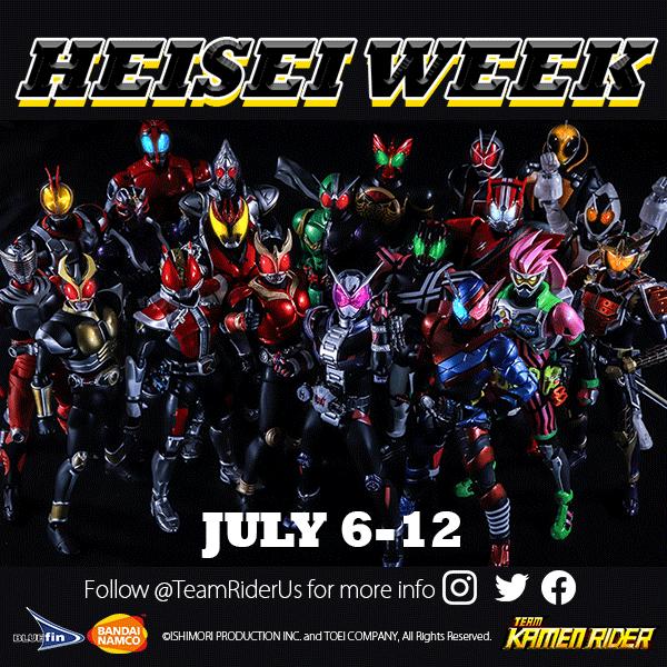 Heisei Week