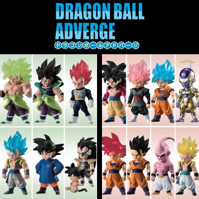 dragon ball adverge