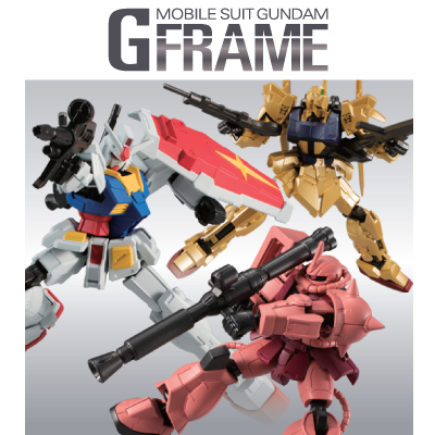 gundam g frame