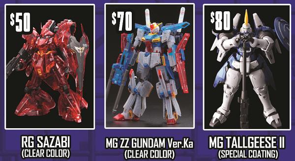 Gundam Exclusives 4