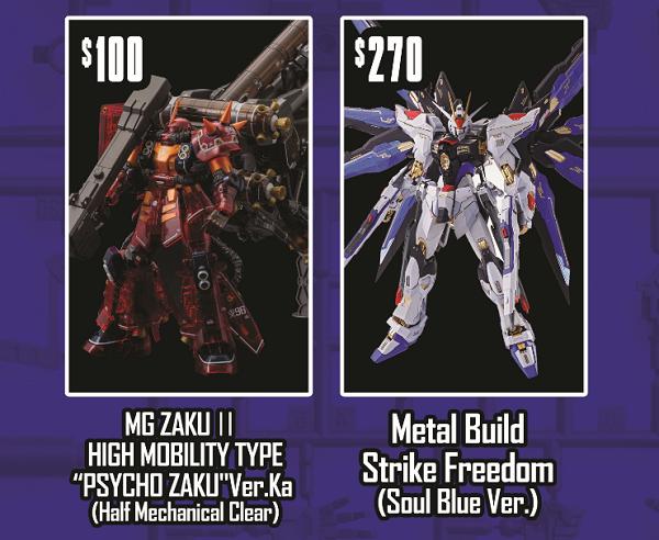 Gundam Exclusives 3