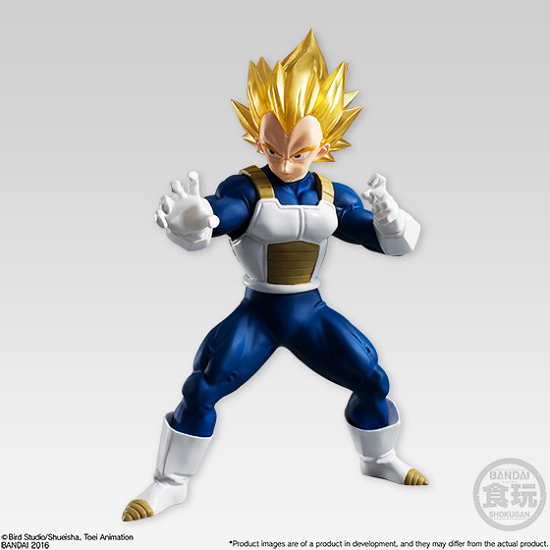 Vegeta Villian Mystery box