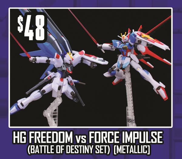 Gundam Exclusives 2