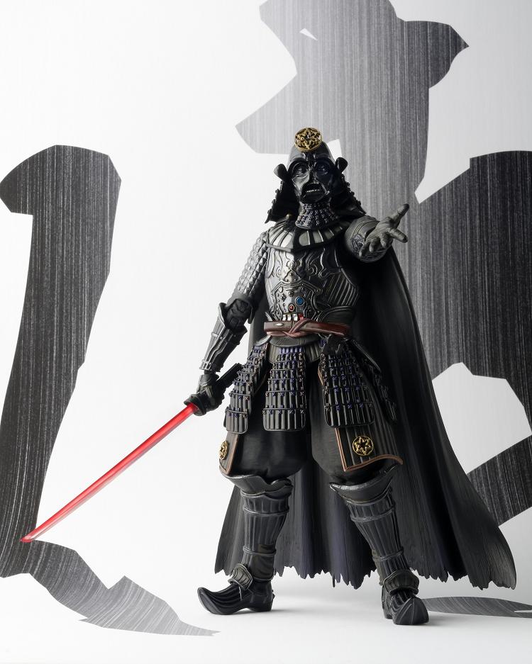 Meisho Vader