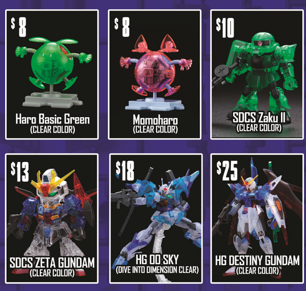Gundam Exclusives 1