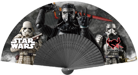Star Wars Meisho Fan